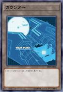 File:Counter-AT17-JP-OP.png