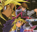 Yu-Gi-Oh! Duel Monsters Sound Duel Vol IV