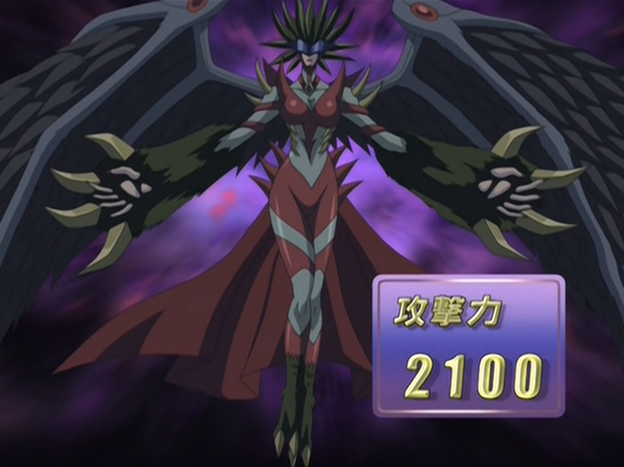 File:EvilHEROInfernoWing-JP-Anime-GX-NC.png