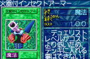 InsectArmorwithLaserCannon-GB8-JP-VG