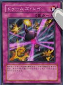 DoomRay-JP-Anime-5D