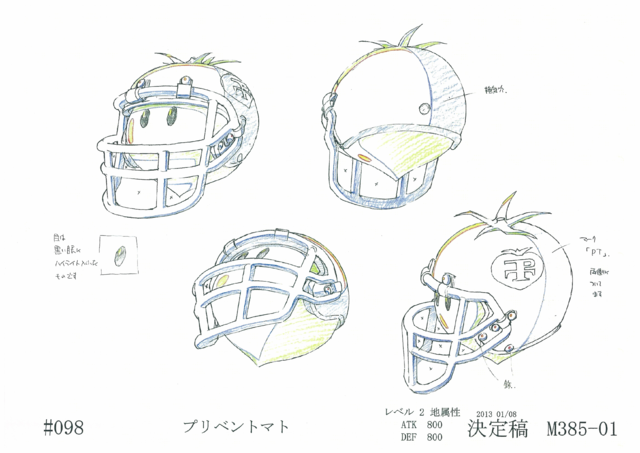 File:Interceptomato-JP-Anime-ZX-ConceptArt.png