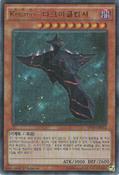 KozmoDarkEclipser-EP16-KR-UR-1E
