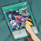 MiracleRocketShow-JP-Anime-AV