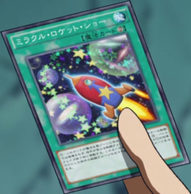 File:MiracleRocketShow-JP-Anime-AV.png