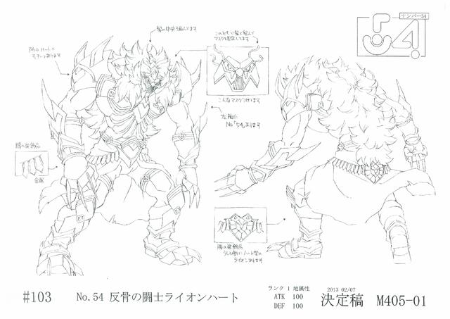 File:Number54LionHeart-JP-Anime-ZX-ConceptArt.png