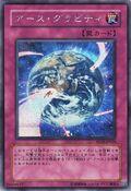 TerraFirmaGravity-PP10-JP-ScR