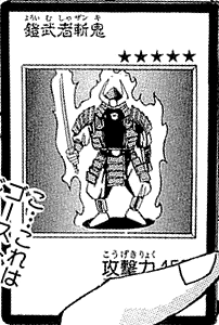 File:Zanki-JP-Manga-DM.png