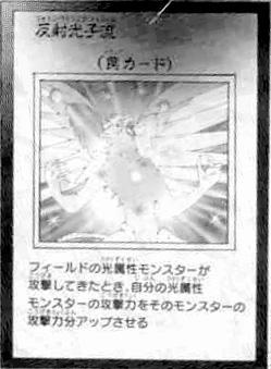 File:PhotonCurrent-JP-Manga-ZX.jpg