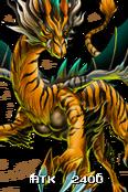 TigerDragon-WC10-EN-VG-NC