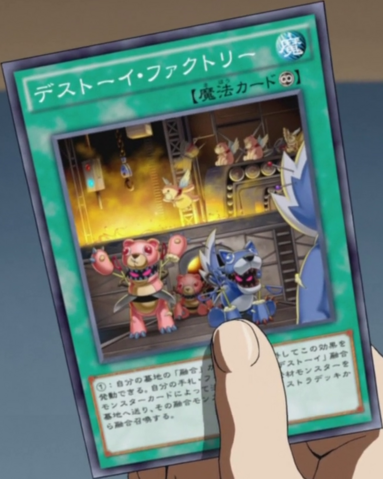 File:FrightfurFactory-JP-Anime-AV.png