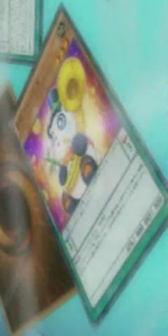 File:PerformapalTrumpanda-JP-Anime-AV.png