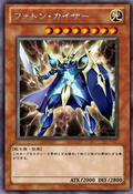 PhotonCaesar-JP-Anime-ZX