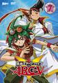 ARC-V DVD 7