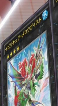 EvigishkiMerrowgeist-JP-Anime-ZX
