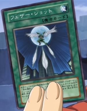 File:FeatherShot-JP-Anime-GX-2.png