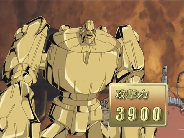 File:GoldenHomunculus-JP-Anime-GX-NC.png