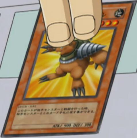 File:NeoSpacianGrandMole-JP-Anime-GX-AA.png