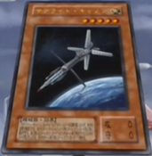 SatelliteCannon-JP-Anime-DM