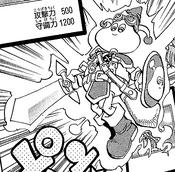 SwordsmanofLandstar-JP-Manga-DM-NC