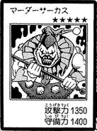 CrassClown-JP-Manga-DM