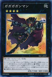GagagaCowboy-TRC1-JP-SR
