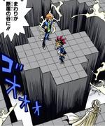 Game of Death (Shadi)