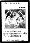 JunkMeister-JP-Manga-5D