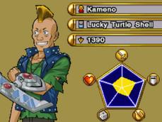 Kameno-WC11