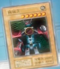 MachineKing-JP-Anime-DM