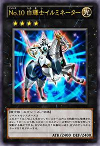 Number10Illumiknight-JP-Anime-ZX