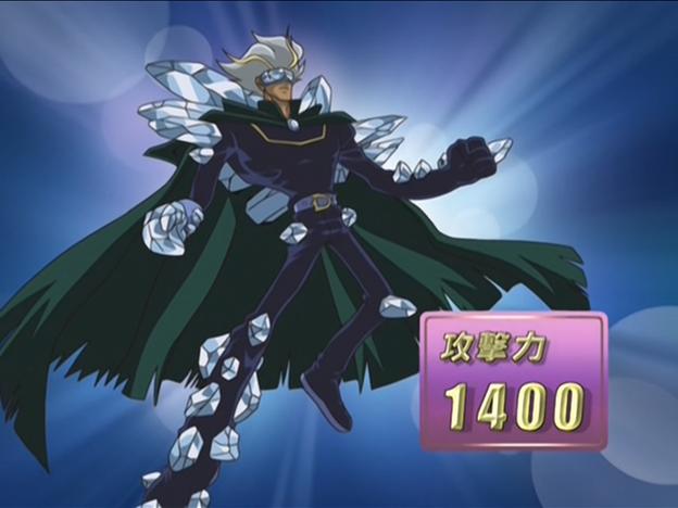 File:DestinyHERODiamondDude-JP-Anime-GX-NC.png