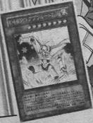 ElementalHEROAbsoluteZero-JP-Manga-DZ