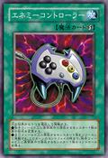 EnemyController-JP-Anime-5D