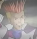 File:Pointy-anime.png
