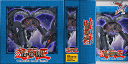 File:SpiceUpYourDeck-Booster-GX04.png