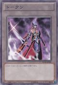 Token-TKN3-JP-C-EmissaryofDarkness