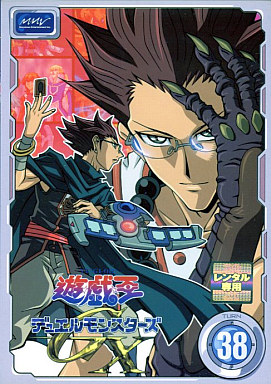 File:GX DVD 38.jpg