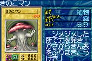 MushroomMan-GB8-JP-VG