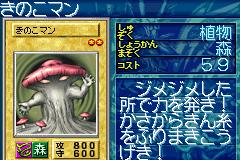 File:MushroomMan-GB8-JP-VG.png