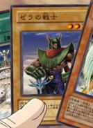WarriorofZera-JP-Anime-GX