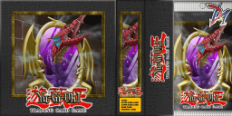 File:ADragonsTale-Booster-GX04.png