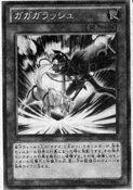 Gagagarush-JP-Manga-DZ
