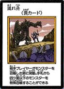 HiddenSoldiers-JP-Manga-DM-color