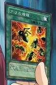 MultiplicationofAnts-JP-Anime-GX