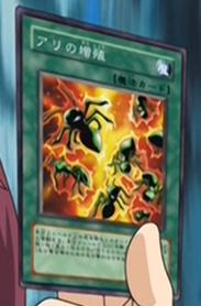 File:MultiplicationofAnts-JP-Anime-GX.png