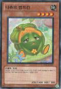 NaturiaPumpkin-STBL-KR-C-UE