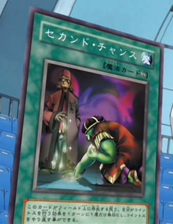 File:SecondCoinToss-JP-Anime-GX.png