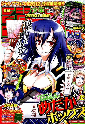 File:WJMP-2012-Issue2-Cover.png