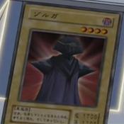 Zolga-JP-Anime-DM